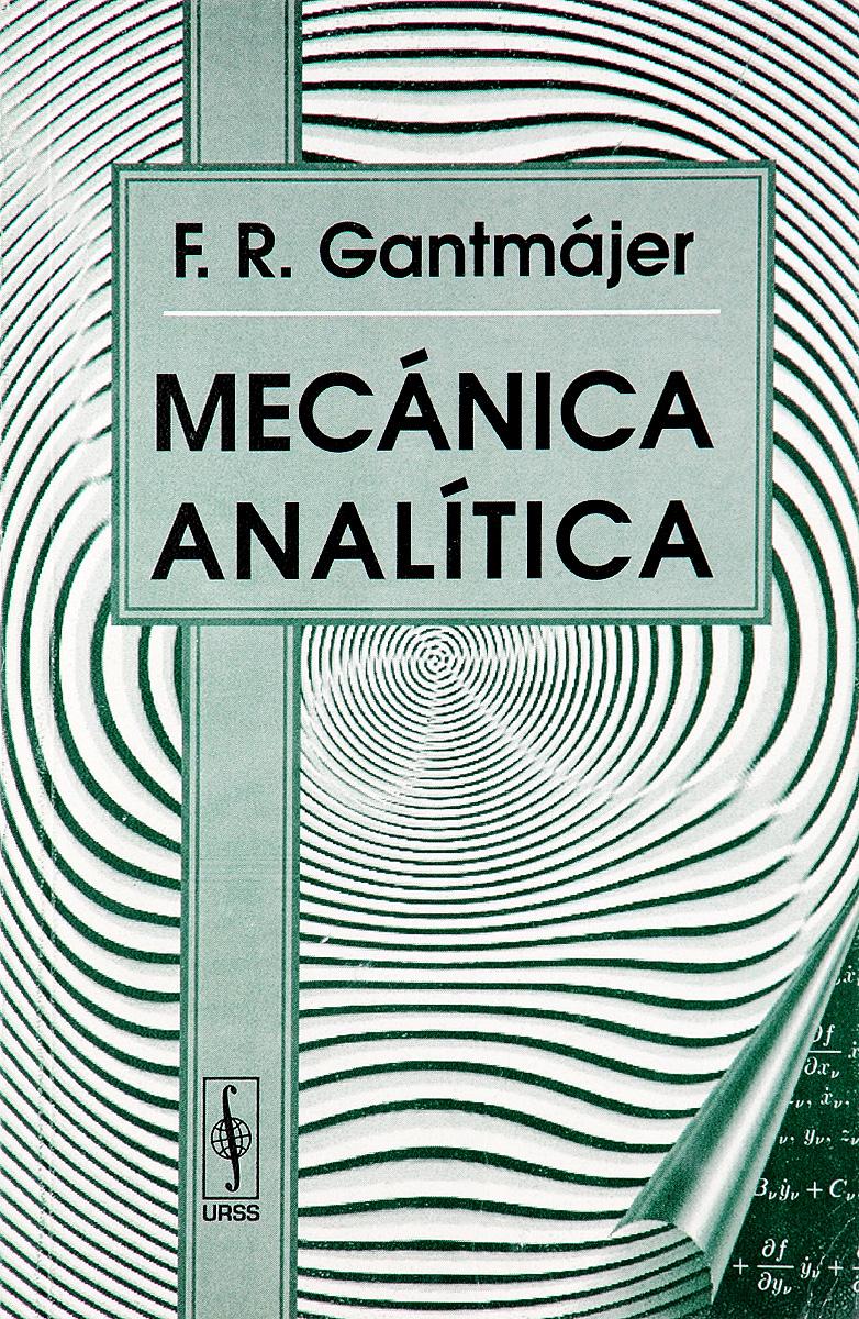 F. R. Gantmajer Mecanica analitica ISBN: 5-354-00480-2