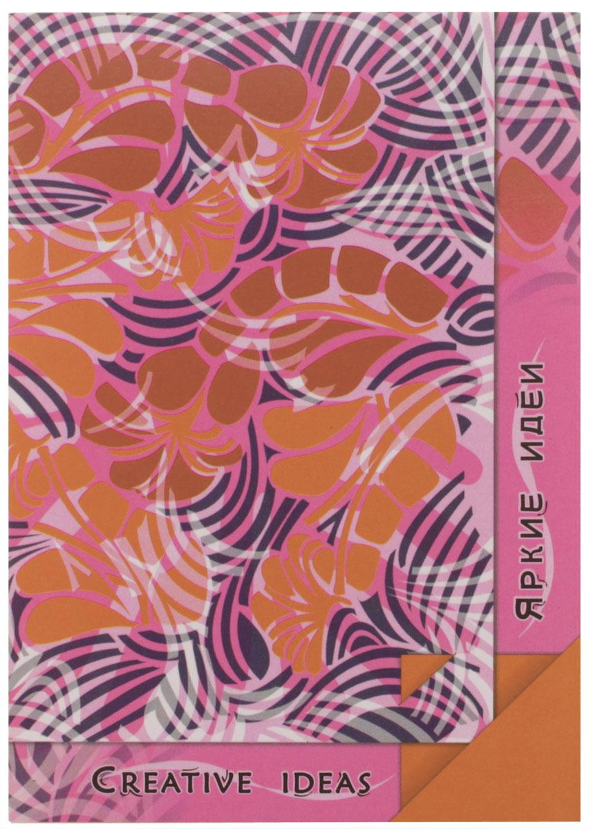 Лилия Холдинг Блокнот Saffron 20 листовПЛ-0783Блокнот Лилия Холдинг Saffron отлично подойдет для фиксирования ярких идей.Обложка блокнота выполнена из высококачественного картона. Блокнот имеет клеевой переплет. Внутренний блок содержит 20 листов оранжевой бумаги без разметки.