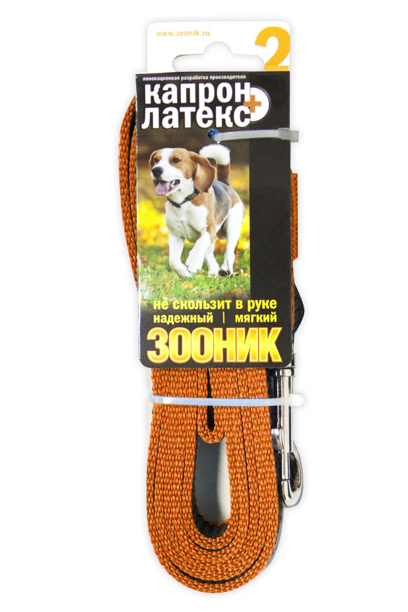 Поводок капроновый для собак Зооник, с двойной латексной нитью, цвет: оранжевый, ширина 2 см, длина 2 м11426-2Поводок для собак Зооник капроновый с двойной латексной нитью. Инновационная разработка Российского производителя. Удобный в использовании: надежный, мягкий, не скользит в руке. Идеально подходит для прогулок и дрессировки собак. Поводок - необходимый аксессуар для собаки. Ведь в опасных ситуациях именно он способен спасти жизнь вашему любимому питомцу. Иногда нужно ограничивать свободу своего четвероногого друга, чтобы защитить его или себя от неприятностей на прогулке. Длина поводка: 2 м.