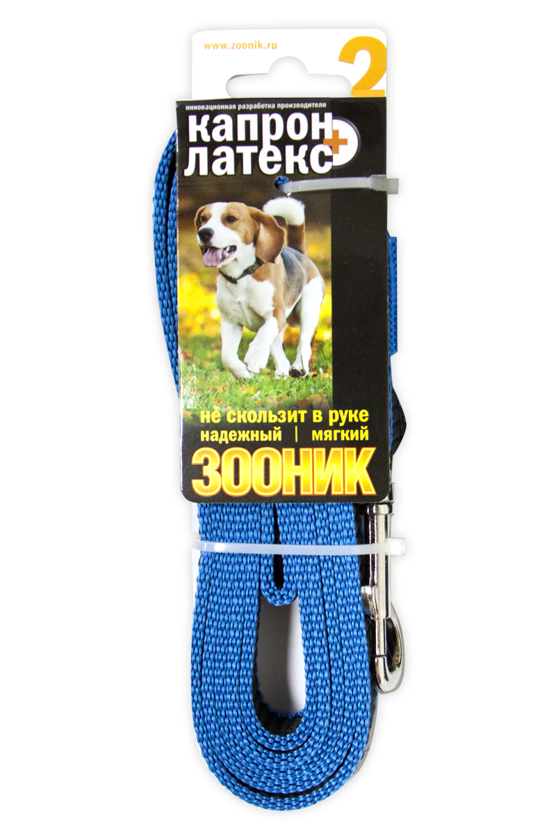 Поводок капроновый для собак Зооник, с двойной латексной нитью, цвет: синий, ширина 2 см, длина 2 м11426-3Поводок для собак Зооник капроновый с двойной латексной нитью. Инновационная разработка Российского производителя. Удобный в использовании: надежный, мягкий, не скользит в руке. Идеально подходит для прогулок и дрессировки собак. Поводок - необходимый аксессуар для собаки. Ведь в опасных ситуациях именно он способен спасти жизнь вашему любимому питомцу. Иногда нужно ограничивать свободу своего четвероногого друга, чтобы защитить его или себя от неприятностей на прогулке. Длина поводка: 2 м.