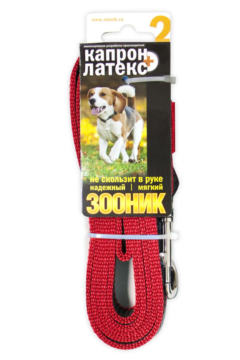 Поводок капроновый для собак Зооник, с двойной латексной нитью, цвет: красный, ширина 2 см, длина 2 м поводок капроновый для собак аркон цвет синий ширина 2 см длина 1 м