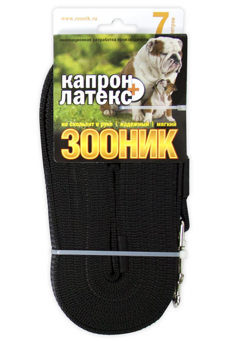 Поводок капроновый Зооник, с двойной латексной нитью, цвет: черный, ширина 20 мм, длина 7 м11437Поводок ЗООНИК капроновый с ДВОЙНОЙ ЛАТЕКСНОЙ НИТЬЮ. Инновационная разработка Российского производителя. Удобный в использовании: надежный, мягкий, не скользит в руке. Идеально подходит для прогулок и дрессировки собак. Длина поводка 7м. Ширина ленты 20мм. Цвет черный.