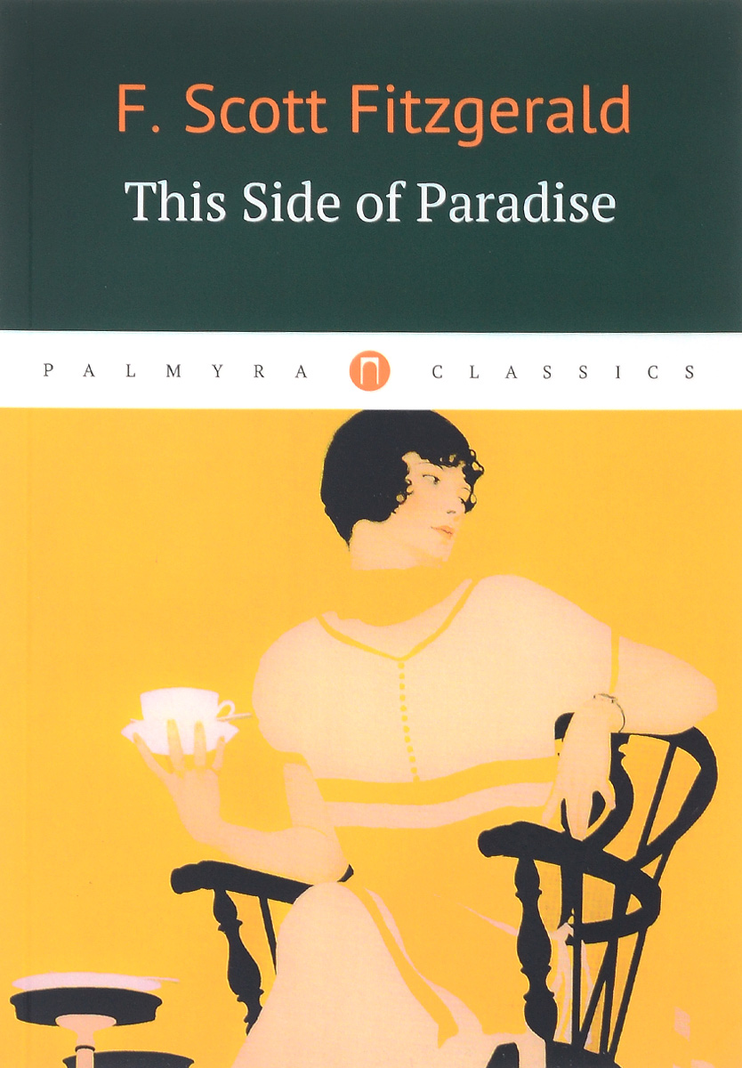 F. Scott Fitzgerald This Side of Paradise fitzgerald f the great gatsby stage 5 сd