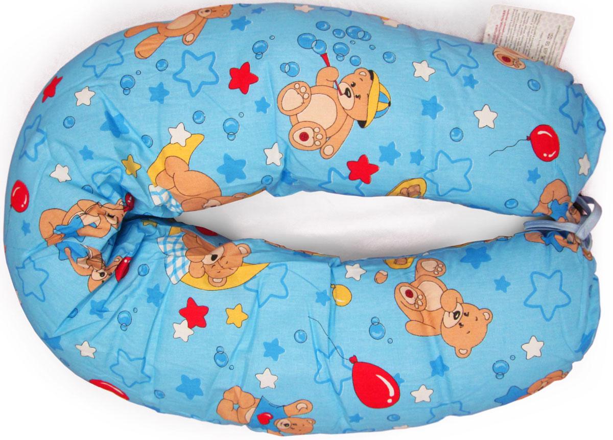 Фэст Подушка для беременных и кормящих Мишки 1 цвет голубой
