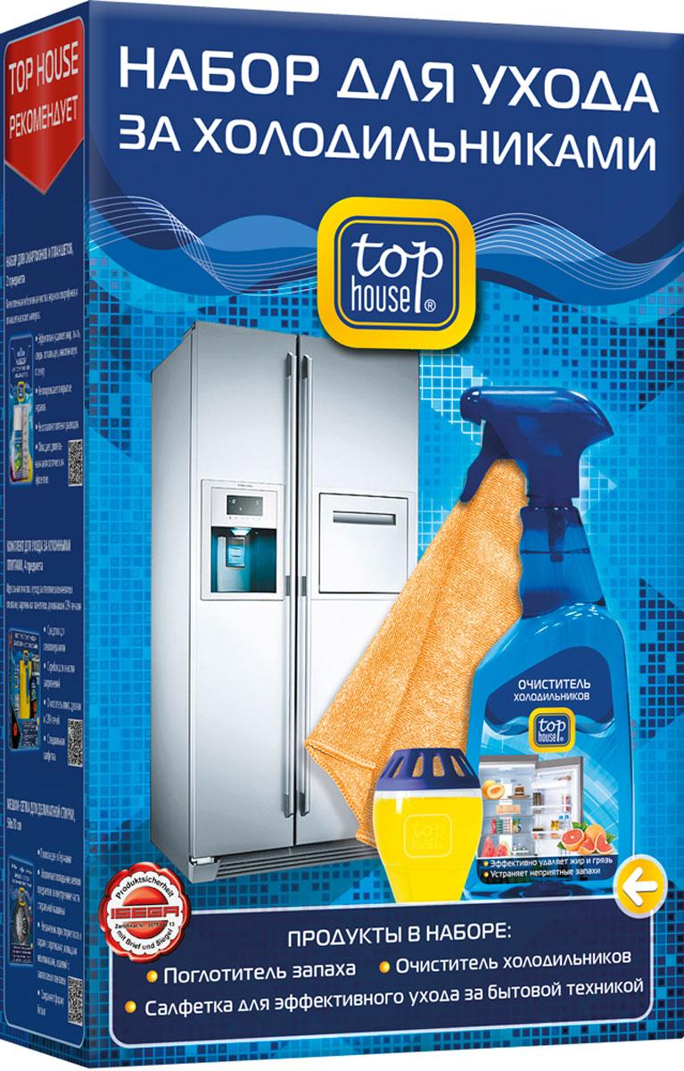 Набор для ухода за холодильниками Top House, 3 предмета392982Набор для ухода за холодильниками Top House специально разработан и произведен в Германии по современной технологии с учетом рекомендаций ведущих производителей бытовой техники. Пользуясь набором Top House, вы сохраните первоначальный вид бытовой техники и продлите срок ее службы.В состав набора входят:- Поглотитель запаха (лимон/лайм), 53 г (1 шт.)- Очиститель холодильников, 750 мл (1 шт.),- Салфетка для эффективного ухода за бытовой техникой, 31х33 см (1 шт.).