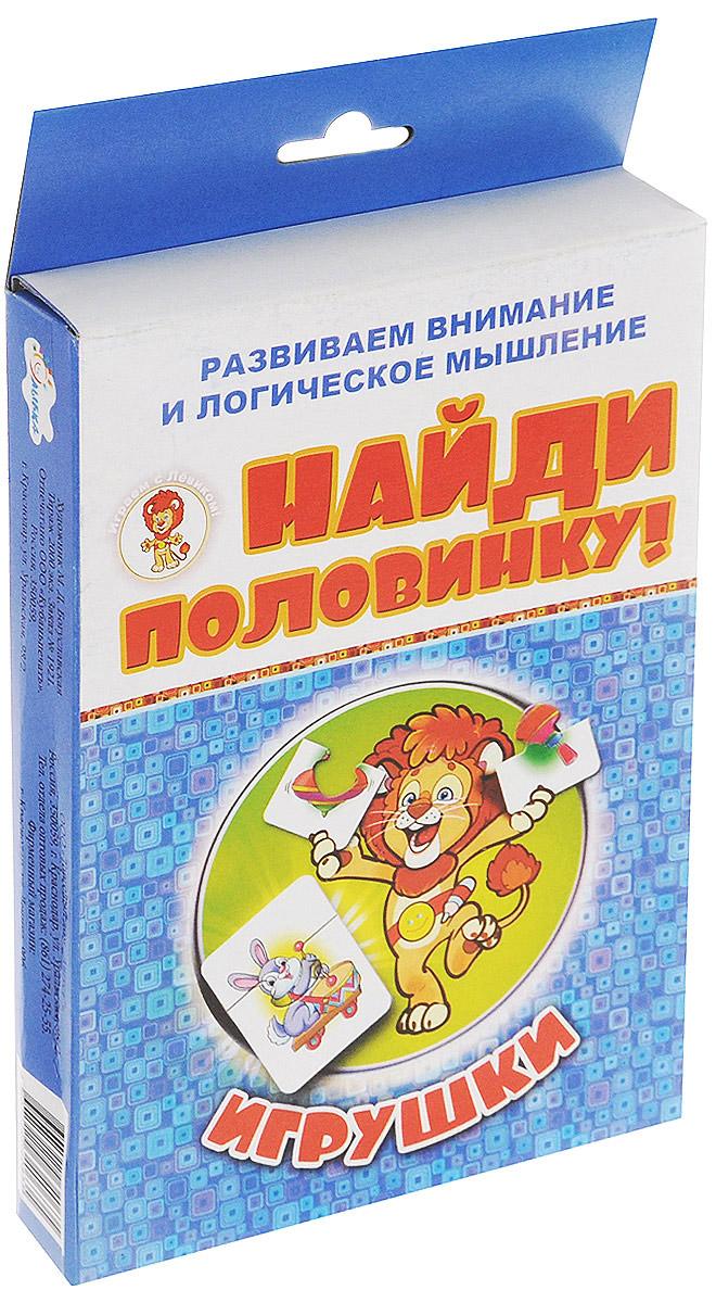Улыбка Пазл для малышей Игрушки улыбка обучающие карточки игрушки