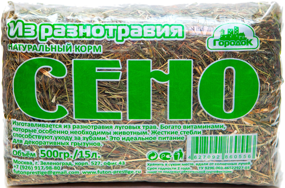 Сено для грызунов Городок, из разнотравья4627092860556Сено из разнотравья Городок -это идеальное питание для декоративных грызунов. Корм богат витаминами, которые особенно необходимы животным в сезоны, не богатые зелеными кормами. Норму потребления сена грызуны регулируют самостоятельно. Состав: клевер - 27%, фестулолиум - 23%, овсяница тростниковая - 25%, ежа сборная - 25%.Товар сертифицирован.