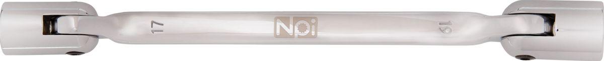 Ключ торцевой NPI, шарнирный, 17 х 19 мм45132Торцевой шарнирный ключ NPI изготовлен из высокопрочной хром-ванадиевой стали. Форма головки - двенадцатигранник, головка выполнена по технологии Суперлок. Угол наклона головки 220 градусов.Длина инструмента: 260 мм.