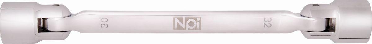 Ключ торцевой NPI, шарнирный, 30 х 32 мм45138Торцевой шарнирный ключ NPI изготовлен из высокопрочной хром-ванадиевой стали. Форма головки - двенадцатигранник, головка выполнена по технологии Суперлок. Угол наклона головки 220 градусов.Длина инструмента: 345 мм.