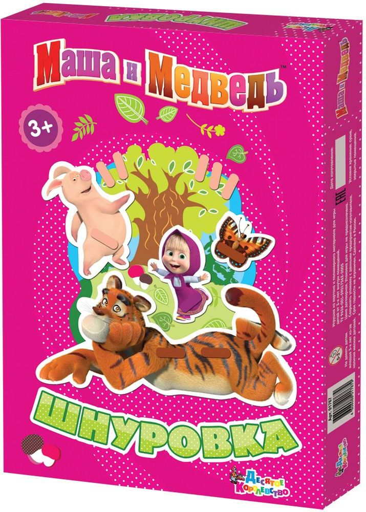 Десятое королевство Игра-шнуровка Маша и Медведь Полоски и усы настольные игры десятое королевство развивающая игра я читаю я считаю