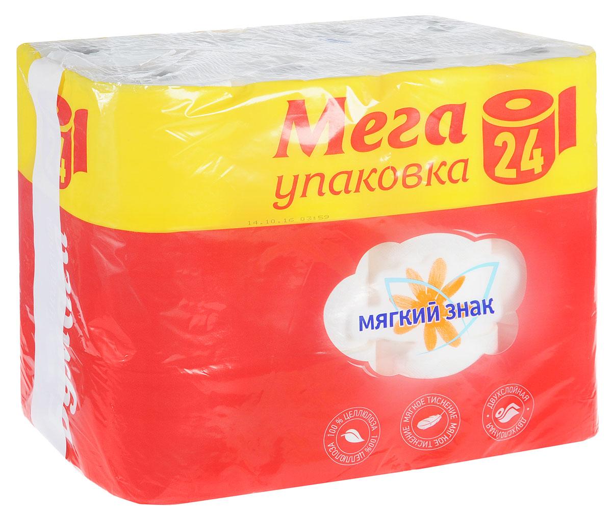 Туалетная бумага Мягкий знак, двухслойная, 24 рулонаС52Туалетная бумага Мягкий знак, выполненная из натуральной целлюлозы, обеспечивает превосходный комфорт и ощущение чистоты и свежести. Необыкновенно мягкая, но в тоже время прочная, бумага не расслаивается и отрывается строго по линии перфорации, не вызывает аллергии и раздражения.Двухслойные листы имеют рисунок с перфорацией. Количество листов: 130±6 шт, Количество слоев: 2. Размер листа: 12,5 х 9,6 см.