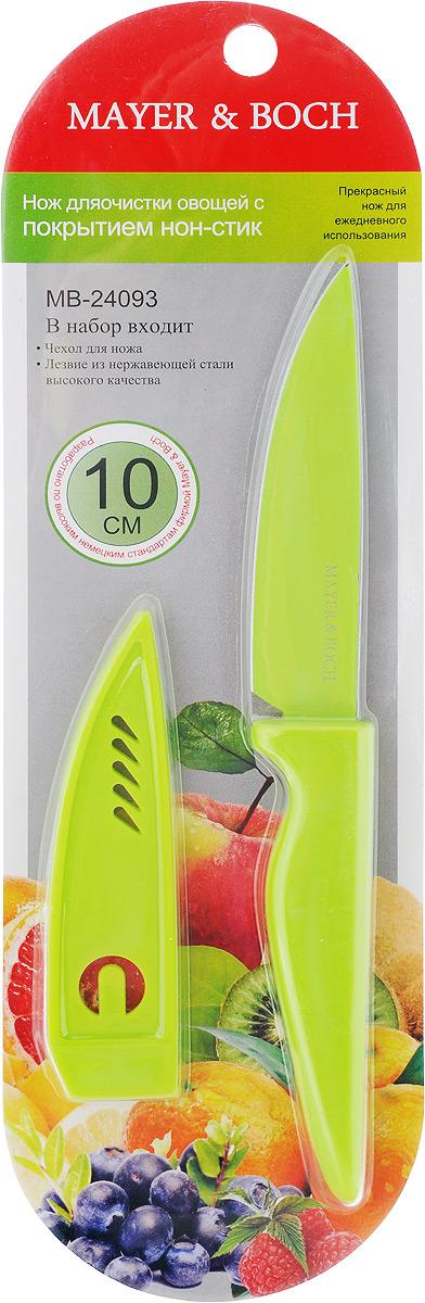 Нож для очистки овощей Mayer & Boch, с чехлом, цвет: салатовый, длина лезвия 10 см24093_салатовыйНож Mayer & Boch выполнен из высококачественнойнержавеющей стали с цветным покрытиемнон-стик, предотвращающим прилипание продуктов. Оченьудобная и эргономичная ручкавыполнена из полипропилена Нож используется для чистки овощей и фруктов, приготовлениягарниров и салатов. Такжеприменяется для отделения костей в птице или рыбе. Нож Mayer & Boch предоставит вам все необходимыевозможности в успешном приготовлениипищи и порадует вас своими результатами.К ножу прилагается пластиковый чехол. Общая длина ножа: 21 см.