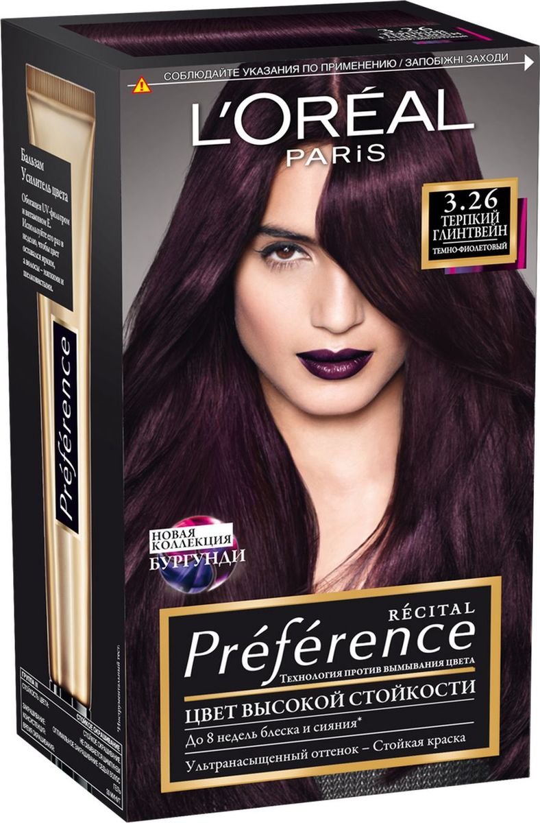 """L'Oreal Paris Стойкая краска для волос """"Preference"""", с комплексом Экстраблеск, оттенок 3.26, Терпкий глинтвейн"""