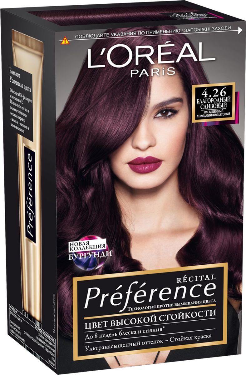 """L'Oreal Paris Стойкая краска для волос """"Preference"""", с комплексом Экстраблеск, оттенок 4.26, Благородный Сливовый"""