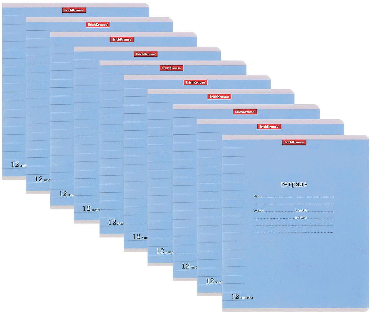Erich Krause Набор тетрадей Классика 12 листов в линейку 10 шт цвет голубой40006Тетрадь Erich Krause Классика предназначена для школьников.Обложка тетради выполнена из тонкого гибкого картона с закругленными углами. На обратной стороне обложки представлено написание прописных букв русского и английского алфавитов.Внутренний блок тетради состоит из 12 листов белой бумаги на металлических скрепках в линейку с полями.В наборе 10 тетрадей.