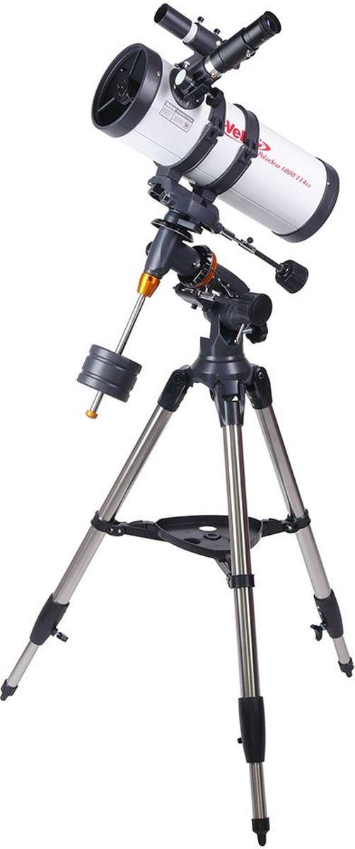 Veber 1000/114 EQ PolarStar телескоп23384Телескоп Veber Polarstar 1000/114 EQ — оптимальная модель для серьезных, но начинающих любителей астрономии.Зеркало диаметром 114 мм достаточно велико, чтобы собирать много света (в этот телескоп вы сможете увидеть объекты солнечной системы во всех подробностях — таких как щель Кассини в кольце Сатурна, лунные кратеры размером около 5 км, слабые звезды до 13 м звездной величины). Однако, габариты прибора вполне домашние, длина трубы всего 42 см.С окуляром PL25 вы получите увеличение 40х, с которым удобно вести наземные наблюдения. При этом ближняя точка фокусировки составит всего 12 м.Очень стильное исполнение телескопа: белая глянцевая металлическая труба в обрамлении выглядящих брутально, металлическая монтировка с декоративными оранжевыми элементами, мощный штатив из полированной нержавейки… Удобный 90 градусный искатель (увеличение 6х) расположен рядом с окуляром.Прибор оснащен монтировкой немецкого типа EQ5 с возможностью подключения электропривода (для постоянного наблюдения за выбранным объектом). Многие другие фирмы, в целях удешевления, устанавливают такие телескопы на монтировку EQ1, которая является для них откровенно слабой. Вся конструкция: телескоп-монтировка-штатив должна быть достаточно жесткой и гасить дрожания и колебания которые мешают наблюдениям. В данном телескопе стальной штатив имеет еще и дополнительные распорки, на которые устанавливается столик для аксессуаров.