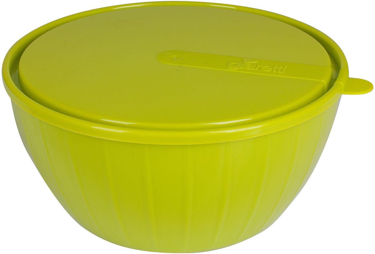 Салатник Giaretti Fiesta, с крышкой, цвет: оливковый, 2,8 лGR1867ОЛПластиковый салатник Giaretti Fiesta предназначен не только для подачи, но и для хранения салатов. Удобная крышка помогает сохранять свежесть продуктов, а сам салатник достаточно легок для транспортировки! Он создан из абсолютно безопасных пищевых материалов, так что вы можете не волноваться о сохранении качества продуктов.