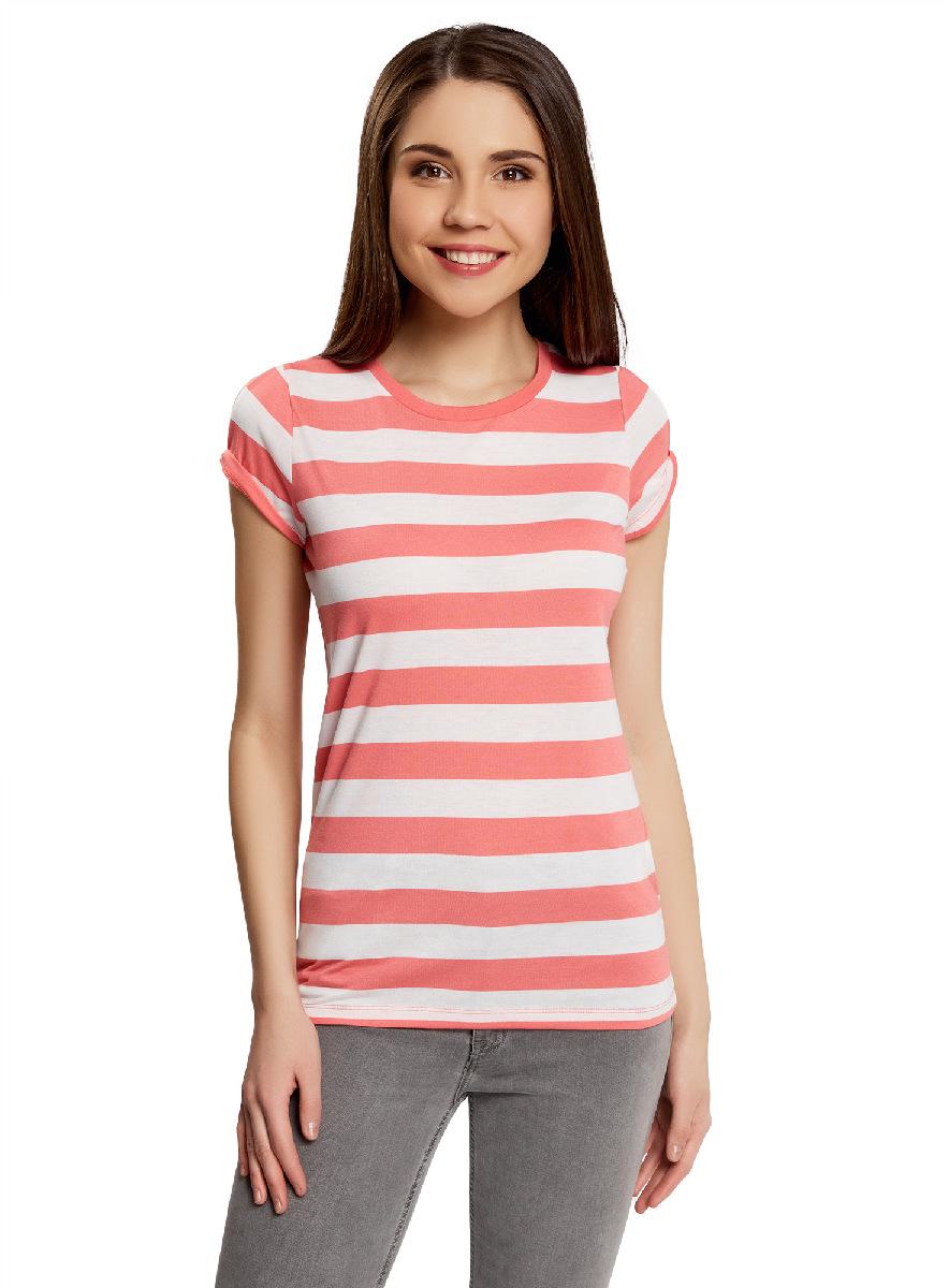 Футболка женская oodji Ultra, цвет: коралловый, белый. 14701061-1/45475/4310S. Размер S (44) футболка женская oodji ultra цвет желтый 14701061 1 45475 5200n размер s 44