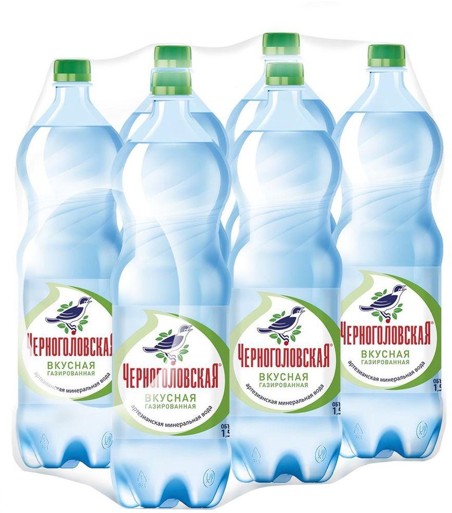 Черноголовская вкусная артезианская минеральная вода газированная, 6 шт по 1,5 л черноголовская вкусная артезианская минеральная вода газированная 6 шт по 1 5 л
