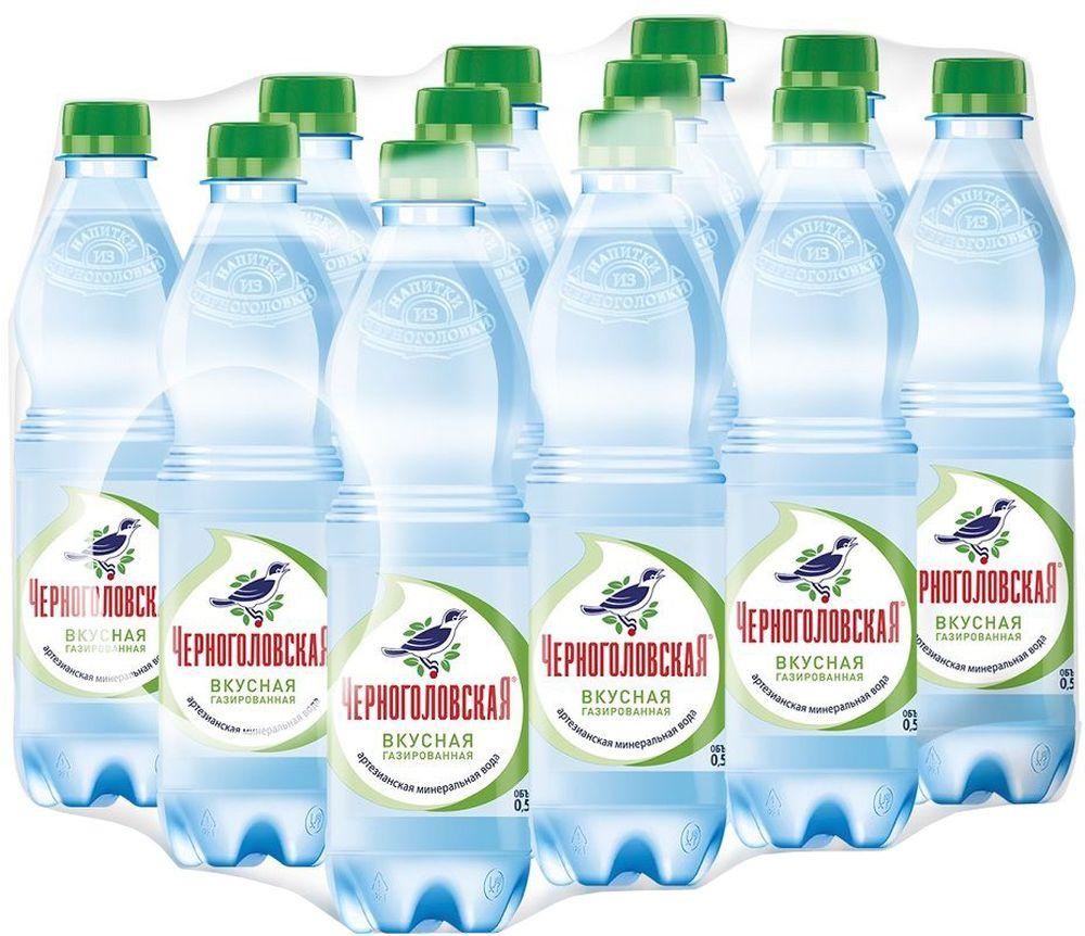 Черноголовская вкусная артезианская минеральная газированная вода 12 шт по 0,5 л черноголовская вкусная артезианская минеральная вода газированная 6 шт по 1 5 л