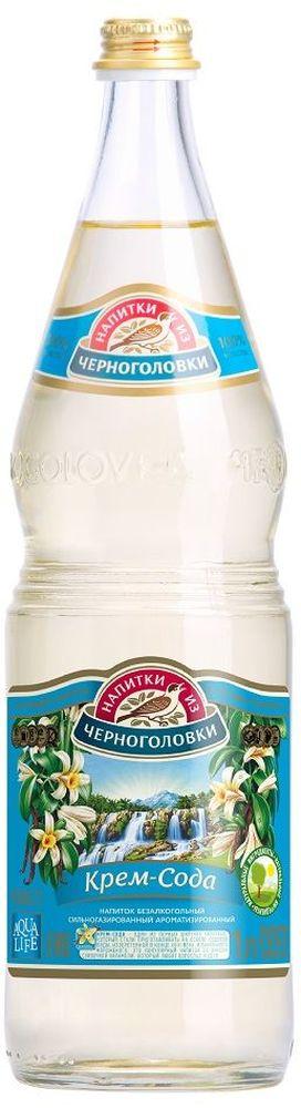 Крем-Сода напиток безалкогольный сильногазированный, 1 л010500-0001412Крем-Сода один из первых шипучих напитков, который стали производить на основе содовой воды, изобретенной в конце ХVII века, и ванильного мороженого. Впервые лимонад Крем-Сода был изобретен грузинский врачом Митрофаном Лагидзе, целью которого было создание вкусного и полезного напитка на основе природной подготовленной воды.Результат превзошел все ожидания. Напиток Крем-Сода стал одним из самых популярных напитков в СССР, полюбился взрослым и детям за неподражаемый сливочно–карамельный вкус. Кроме того, историки утверждают, что именно Крем-Сода был любимым напиткомИосифа Сталина.