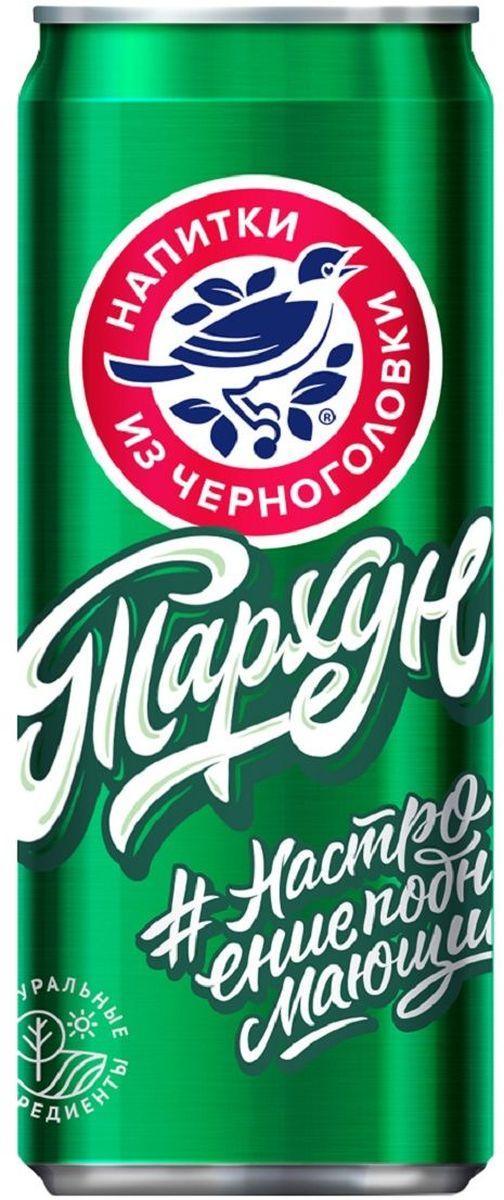 Тархун напиток безалкогольный сильногазированный, 0,33 л родники кавказа напиток тархун 0 5 л