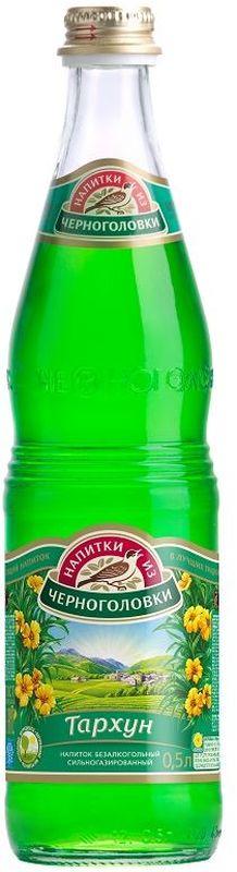 Тархун напиток безалкогольный сильногазированный, 0,5 л friso смесь friso фрисолак 2 6 12 мес 400 г