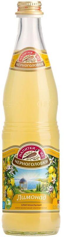 Лимонад Оригинальный напиток безалкогольный сильногазированный, 0,5 л010500-0016698В XVII веке лимонадом назывался напиток, изготавливаемый из лимонного сока и лимонной настойки. Часто основой для лимонада служили минеральные воды, которые привозились с лечебных источников. Значительно позже в начале ХХ в. началось массовое производство Лимонада. Специалисты компании Аквалайф разработали новый напиток на основе рецепта классического домашнего лимонада. Особенностью разработанной рецептуры Лимонад оригинальный стал уникальный баланс вкусов: в меру сладкий напиток с цитрусовой кислинкой и приятным горьковатым послевкусием. Многогранный вкус напитка тонизирует и прекрасно утоляет жажду, а цитрусовый оттенок оставляет легкое и приятное послевкусие.