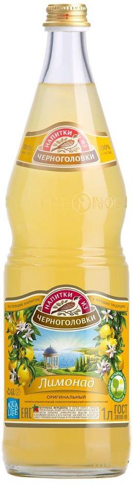 Лимонад Оригинальный напиток безалкогольный сильногазированный, 1 л мингаз лимонад напиток 1 л