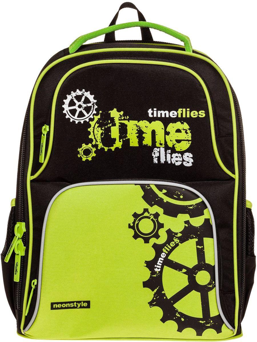 Hatber Рюкзак Comfort NeonNRk_11042Школьный рюкзак Hatber Comfort Neon предназначен для детей младшего и среднего возраста.Изделие выполнено из ЭВА. Светоотражающие вставки обеспечивают безопасность в темное время суток. Конструкция модели хорошо держит форму и удобно сидит на спине ребенка. Анатомическая спинка рюкзака, поддерживающая осанку, дополнена эргономичными вентилируемыми подушечками. Мягкие эргономичные лямки с регулировкой по длине обеспечат удобное и комфортное ношение. Рюкзак содержит вместительное основное отделение с перегородкой для тетрадей и учебников, а также дополнительное отделение для альбомов и папок. Помимо этого модель обеспечена двумя большими карманами спереди и двумя боковыми карманами для хранения мелочей и канцелярских принадлежностей. Дно оснащено пластиковыми ножками для защиты от загрязнений.Ранец оснащен удобной ручкой для переноски в руке.