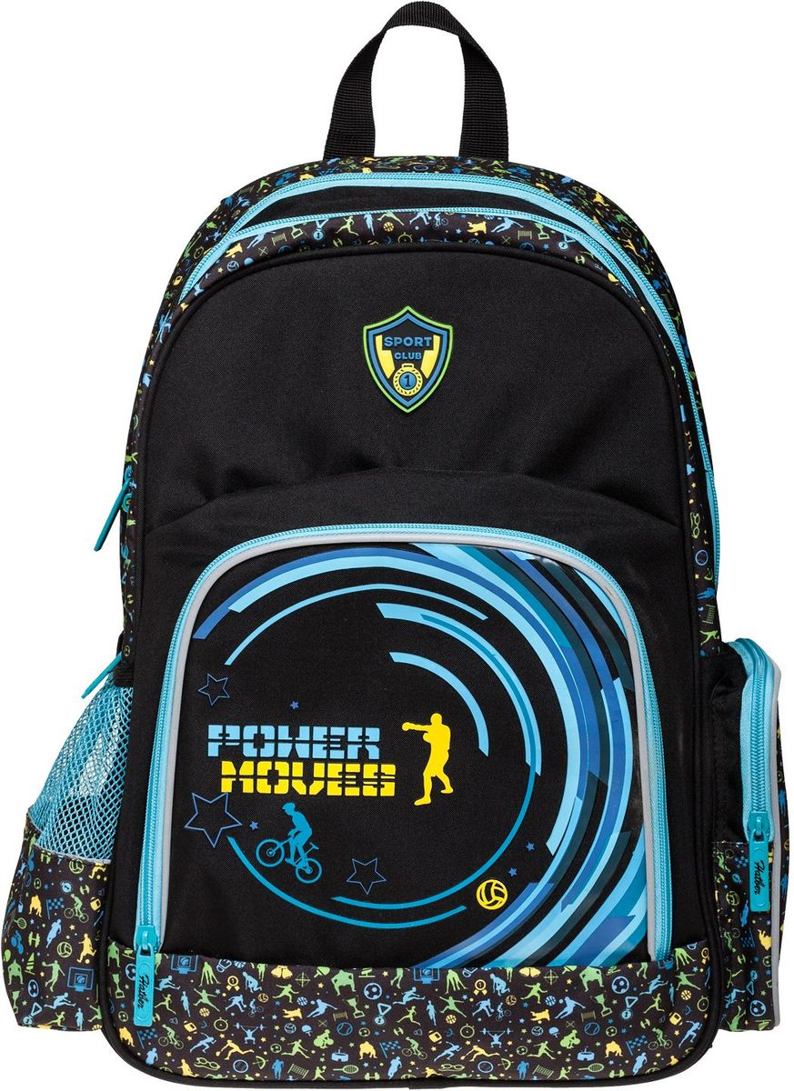 Hatber Рюкзак Soft PowerNRk_16063Рюкзак Hatber Power серии Soft - это облегченный рюкзак, предназначенный для детей младшего и среднего школьного возраста. Изделие выполнено из полиэстера. Рюкзак имеет 2 отделения. Снаружи расположены 3 кармана: 2 боковых сетчатых и 1 передний. Светоотражающие вставки обеспечивают безопасность в темное время суток. Текстильная ручка обеспечивает возможность переноски рюкзака в одной руке.