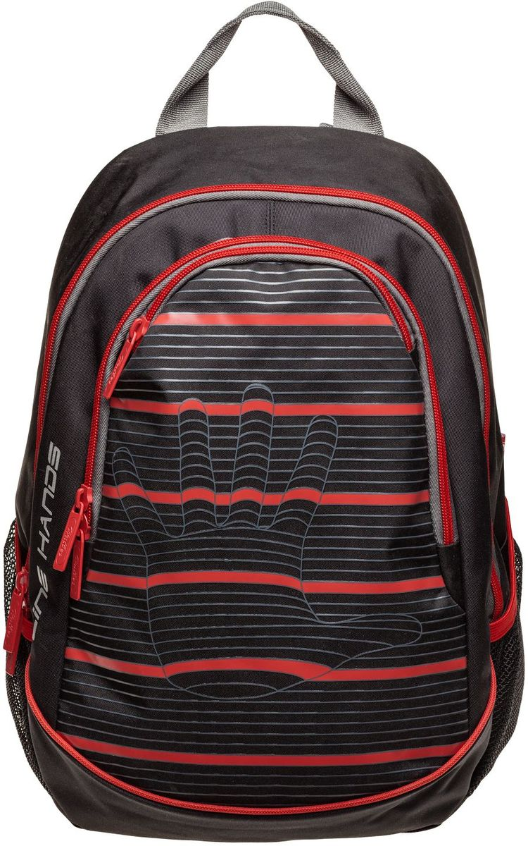 Hatber Рюкзак для мальчика Street Line hands рюкзак школьный hatber trend line хатико цвет черный