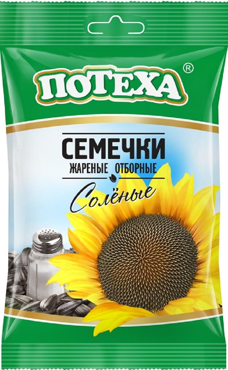 потеха семечки белые соленые 170 г Потеха семечки жареные соленые, 80 г