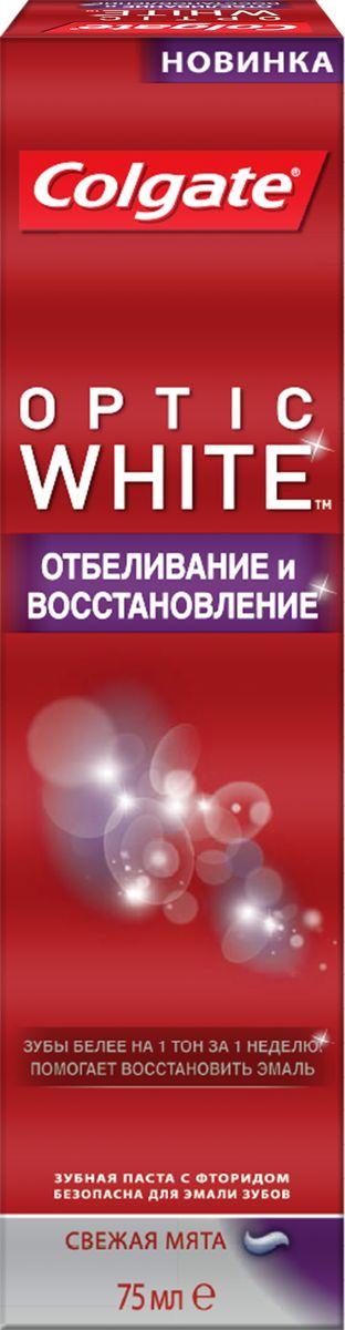 Colgate Зубная паста Optic White Отбеливание и Восстановление, отбеливающая, 75 млPL04236AСодержит оптические отбеливающие гранулы, бережно удаляет потемнения с поверхности зубов, препятствует образованию зубного камня. Подходит для ежедневного использования.