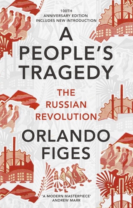 A People's Tragedy: The Russian Revolution 1891-1924 - centenary edition with new introduction иран и революция iran and revolution notes of the soviet ambassador 1977 1982 russian edition