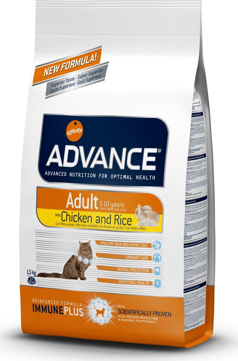 Корм сухой Advance для взрослых кошек, с курицей и рисом, 1,5 кг20715/531211Advance - высококачественный корм супер-премиум класса испанской компании Affinity Petcare, которая занимает лидирующие места на европейском и мировом рынках. Корм разработан с учетом всех особенностей развития и жизнедеятельности собак и кошек. В линейке кормов Advance любой хозяин может подобрать необходимое питание в соответствии с возрастом и уникальными особенностями своего животного, а также в случае назначения специалистами ветеринарной диеты. Affinity Petcare имеет собственную лабораторию, а также сотрудничает с множеством международных исследовательских центров, благодаря чему специалисты постоянно совершенствуют рецептуру и полезные свойства своих кормов. В составе главным источником белка является СВЕЖЕЕ мясо, благодаря которому корм обладает высокими вкусовыми качествами, а также высокой питательной ценностью. Состав: курица (20%), маис, дегидрированное мясо курицы, маисовый глютен, рис (8%), животный жир, гидролизированный белок животного происхождения, дегидрированный белок свинины, гидролизированный белок рыбы, яичный порошок, дрожжи, рыбий жир, хлористый калий, плазменный протеин, соль, природные полифенолы. Анализ: протеин 37%, жиры 16%, сырые волокна 1%, неорганическое вещество 6,5%, кальций 1,1%, фосфор 1%, натрий 0,3%, влажность 8%.Энергетическая ценность 4180 ккал/кг. Товар сертифицирован.