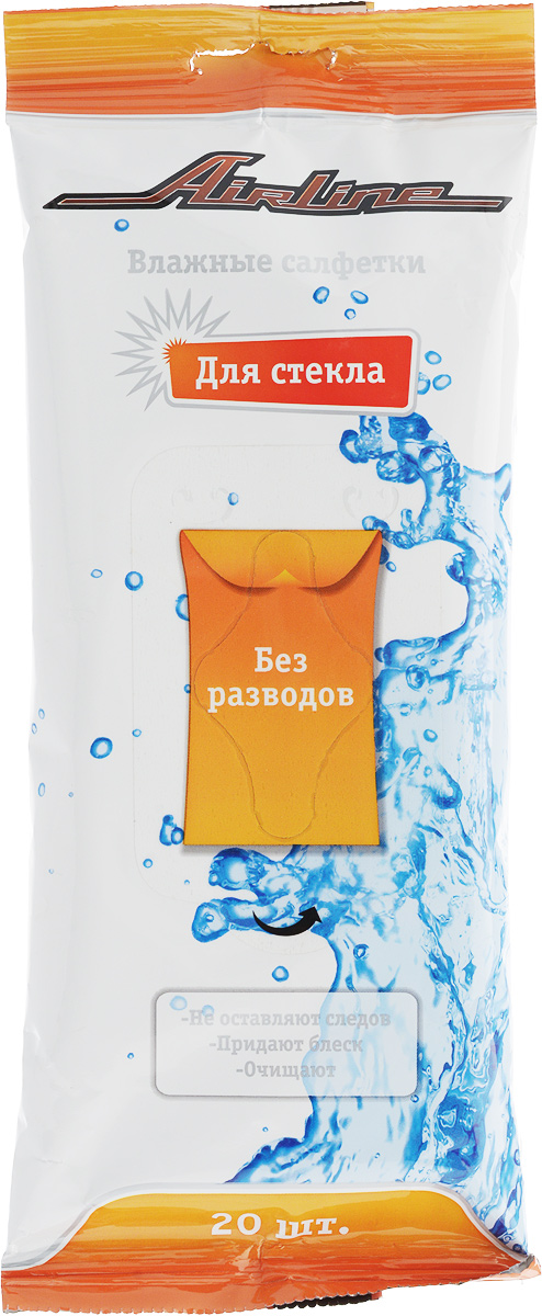 Салфетки влажные для стекла Airline, 20 штAN-M-01Салфетки влажные для стекла Airline идеально удаляют загрязнения, включая жировые. Для придания блеска зеркалам, окнам и другим стеклянным поверхностям отполировать той же салфеткой после ее высыхания. Обладает антистатическим эффектом, что позволяет избавить от прилипания пыли. Состав: полотно нетканое, вода, изопропиловый спирт, пропиленгликолевый эфир, КПАВ, кислота лимонная, динатриевая соль, метилхлороизотиазолинон, метилизотиазолинон, парфюмерная композиция.Пачка салфеток содержит 20 штук.