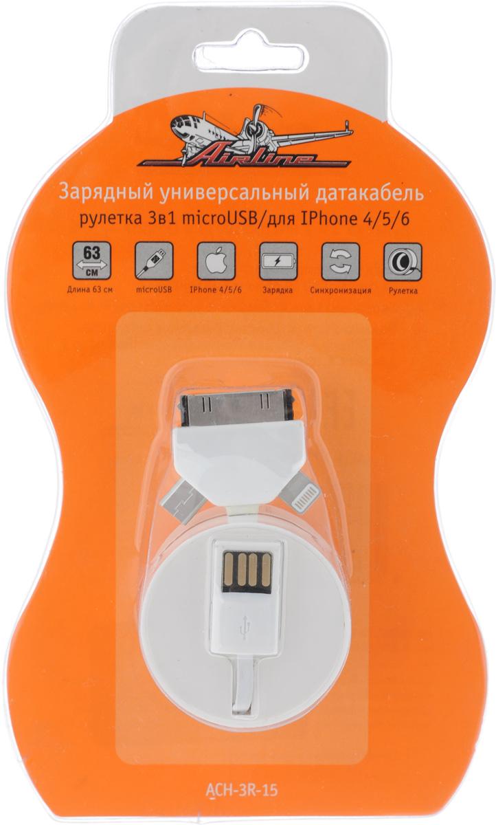 Датакабель-рулетка зарядный 3 в 1 Airline, универсальныйACH-3R-15Портативный дата-кабель Airline сочетает в себе синхронизаторы для 3-х разных портов техники Apple различного образца. Корпусная коробка изделия состоит из пластика. Рулеточный механизм дата-кабеля дает возможность урегулирования длины провода устройства, а также обеспечивает автоматическое свертывание кабеля. Кабель подходит для телефонов, смартфонов, планшетов и других гаджетов. Изделие дает возможность синхронизировать телефон с компьютером.