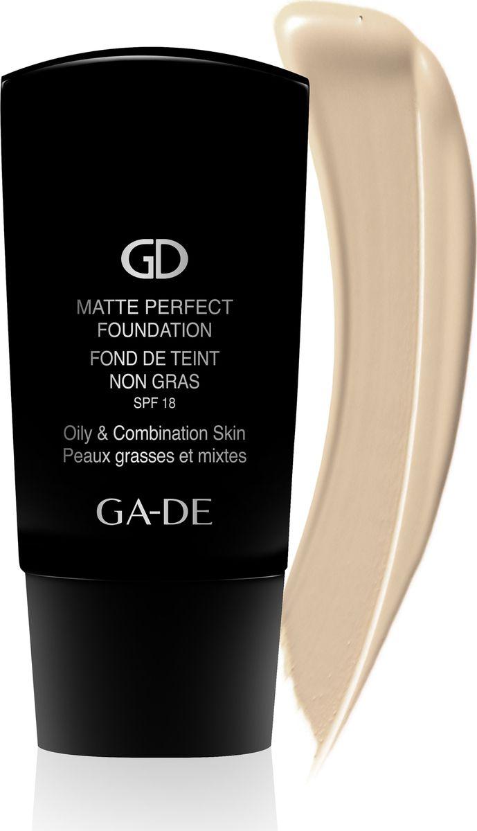 Ga-de Матирующий Тональный Крем Matte Perfect №102, 30 мл113700102Тональный крем легкой бархатистой текстуры для жирной и комбинированной кожи. Крем прекрасно ложится на кожу, придавая ей ровный тон, гладкость и матовость. Выравнивает цвет лица, обеспечивает коже необходимую защиту от солнечных лучей и идеальный внешний вид на протяжении всего дня. Тональный крем содержит салициловую кислоту, которая способствует очищению кожи, регулирует себовыделение и производит легкий отшелушивающий эффект. Эфиры крахмала обладают действием, суживающим поры, способствуя матовости кожи. Разработанный на основе новейшей технологии тональный крем ложится на кожу тонким гладким слоем, устраняя нежелательный блеск и придавая коже естественный, ровный тон.