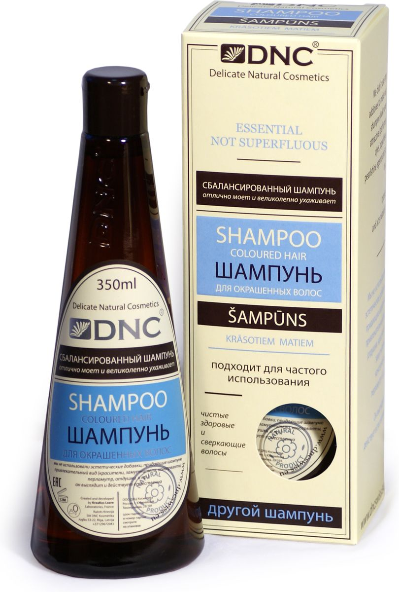 DNC Шампунь для окрашенных волос, 350 мл4751006752658Особое внимание уделено максимально бережному очищению волос. Моющая основа действует мягко, не усугубляя повреждения кутикулы волос, неизбежно травмируемой при окрашивании. Активный комплекс работает с корнями волос, поддерживая их продуктивную способность. Питает и стимулирует обменные процессы в коже головы. По длине волос ухаживающей системой решается задача по защите цвета, поддержанию здорового блеска и восстановлению секущихся волос.