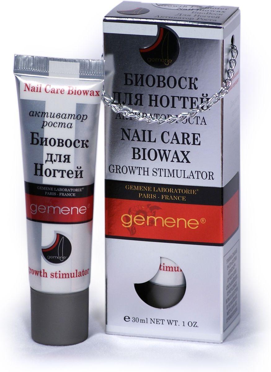 Gemene Биовоск для ногтей активатор роста, туба, 30 мл