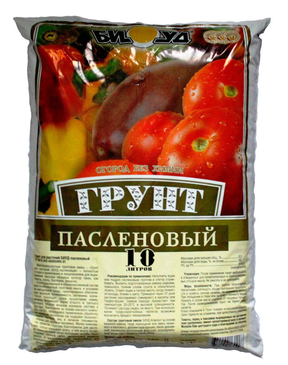 Грунт БИУД Пасленовый, многокомпонентный, 10 лbiud0004Многокомпонентная грунтовая смесь предназначена для выращивания рассады овощных культур таких, как томаты, перец, баклажан, физалис. Структурированный и сбалансированный состав многокомпонентной грунтовой смеси, в условиях ее нейтральной среды, гарантированно обеспечивает высокую приживаемость растениям, значительно сокращает сроки прорастания семян, активно формирует корни второго и третьего порядка, образуя мощную корневую систему у рассады. Приготовлен на основе конского компоста БИУД, прошедшего термическую обработку по новейшей технологии (не содержит болезнетворных бактерий, яиц и личинок гельминтов, опасных для здоровья человека). Мелко комковатая зернистая структура благоприятна для растений, хорошо впитывает влагу, в ней много воздуха, корни растений легко проникают вглубь. Грунт содержит полный набор питательных веществ (микро- и макроэлементов), необходимых для полноценного роста и развития овощных культур.