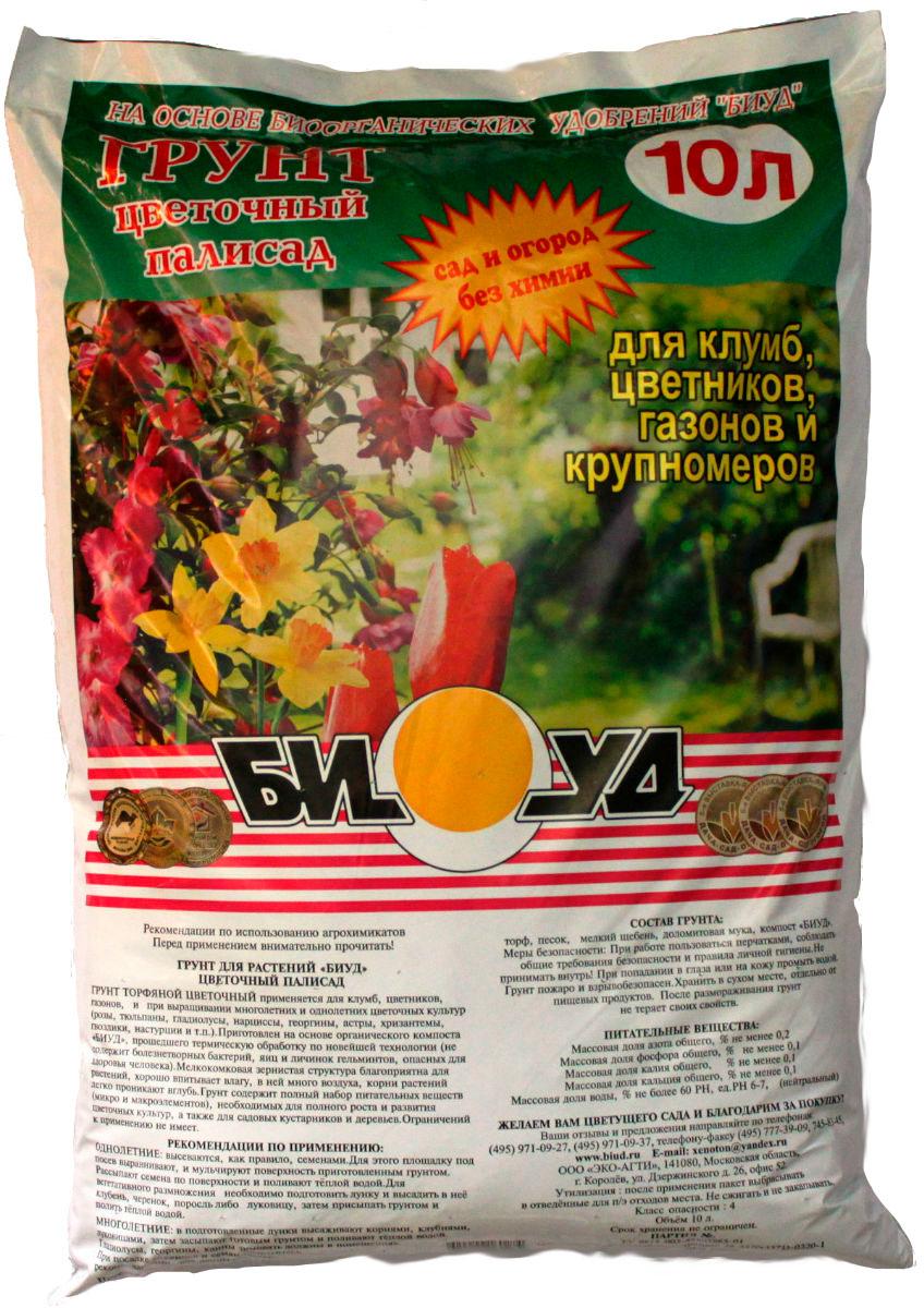 Грунт БИУД Цветочный полисад, многокомпонентный, для клумб, цветников, газонов и крупномеров, 10 лbiud0011Грунт для растений БИУД Цветочный палисадГрунт торфяной цветочный применяется для клумб, цветников, газонов, и при выращивании многолетних и однолетних цветочных культур (розы, тюльпаны, гладиолусы, нарциссы, георгины, астры, хризантемы, гвоздики, настурции и т.п.). Приготовлен на основе органического компоста БИУД, прошедшего термическую обработку по новейшей технологии (не содержит болезнетворных бактерий, яиц и личинок гельминтов, опасных для здоровья человека). Мелкокомковая зернистая структура благоприятна для растений, хорошо впитывает влагу, в ней много воздуха, корни растений легко проникают вглубь. Грунт содержит полный набор питательных веществ (микро и макроэлементов), необходимых для полного роста и развития цветочных культур, а также для садовых кустарников и деревьев. Ограничений к применению не имеет. РЕКОМЕНДАЦИИ ПО ПРИМЕНЕНИЮ: ОДНОЛЕТНИЕ: высеваются, как правило, семенами. Для этого площадку под посев выравнивают, и мульчируют поверхность приготовленным грунтом. Рассыпают семена по поверхности и поливают теплой водой. Для вегетативного размножения необходимо подготовить лунку и высадить в нее клубень, черенок, поросль либо луковицу, затем присыпать грунтом и полить теплой водой. МНОГОЛЕТНИЕ: в подготовленные лунки высаживают корнями, клубнями, луковицами, затем засыпают готовым грунтом и поливают теплой водой. Гладиолусы, георгины, канны зимовать должны в помещениях. При посадке саженцев и семян пользуйтесь рекомендациями для данных культур. СОСТАВ ГРУНТА: торф, песок, мелкий щебень, доломитовая мука, компост БИУД. ПИТАТЕЛЬНЫЕ ВЕЩСТВА: Массовая доля азота общего, % не менее 0,2 Массовая доля фосфора общего, % не менее 0,1 Массовая доля калия общего, % не менее 0,1 Массовая доля кальция общего, % не менее 0,1 Массовая доля воды, % не более 60 РН, ед. РН 6-7, (нейтральный) Меры безопасности: При работе пользоваться перчатками, соблюдать общие треб