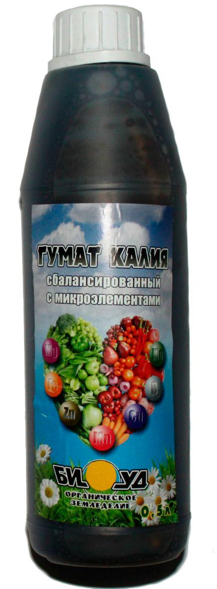 Гумат калия БИУД, сбалансированный, с микроэлементами, 0,5 лbiud0014Комплексное удобрение с микроэлементами, предназначено для использования под все виды сельскохозяйственных культур. Стимулирует физиологию и рост растения, восстанавливает плодородие почв, повышая содержание в них гумусовых веществ. Обеспечивает рационное питание, является активным стимулятором иммунной системы и роста растений. Повышает устойчивость растений в стрессовых ситуациях (заморозки, низкая или высокая температуры, химические ожоги, выпадение града или последствия болезней).Содержание питательных веществ г/л - не менее гуминовые кислоты - 80; азота -- 20; фосфора р - 2; калия -5; плюс микроэлементы - медь, цинк, марганец, кобальт, железо. Реакция среды рН сол. - не менее 6,8. Класс опасности - 4, продукт пожаро-взрывобезопасен, не токсичен, имеет слабый запах перепревших органических составляющих, аммиака, природные минеральные компоненты без запаха.