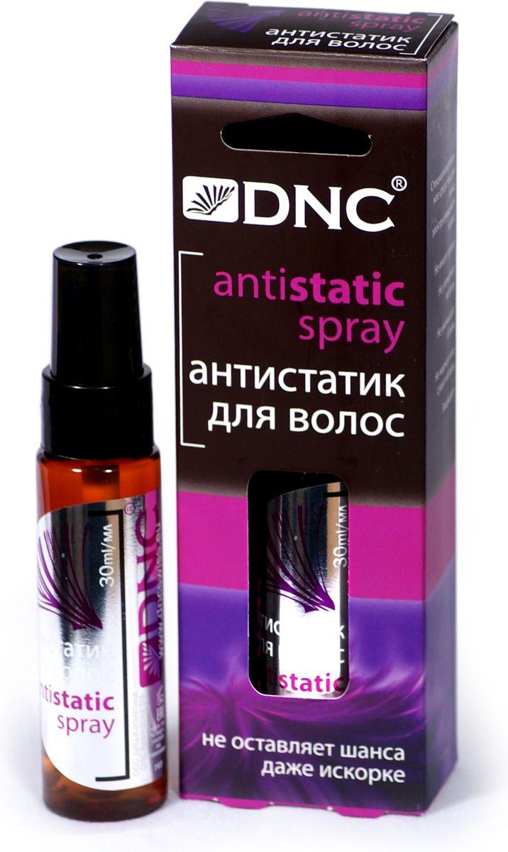 DNC Антистатик для волос, 30 мл dnc набор филлер для волос 3 15 мл и шелк для волос 4 10 мл