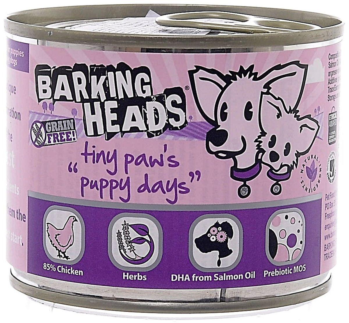Консервы Barking Heads Щенячьи деньки для щенков мелких пород, с курицей, 200 г13826Консервы Barking Heads - это обед аристократа. Пусть питомец почувствует всю вашу любовь! Отличный вкус, нежный аромат натурального корма и заботливый хозяин рядом - что еще нужно счастливому питомцу! Консервы можно использовать в качестве полнорационного корма.Состав: 85% курицы (60% курицы, 25% куриного бульона), батат, сушеная морковь, кабачки, горох, растительное масло, лососевый жир, ламинария, люцерна, сушеная петрушка, сельдерей, корень цикория, крапива, куркума, анисовое семя.Гарантированный анализ: белок 11,1%, содержание жира 6,5%, зола 2,5%, клетчатка 0,4%, влага 75%.Витамины: витамин D3 2000 IU, витамин Е 30 МЕ.Комплекс микроэлементов: моногидрат сульфата цинка 15 мг, моногидрат сульфата марганца 3 мг, безводный йодат кальция 0,75 мг.Товар сертифицирован.