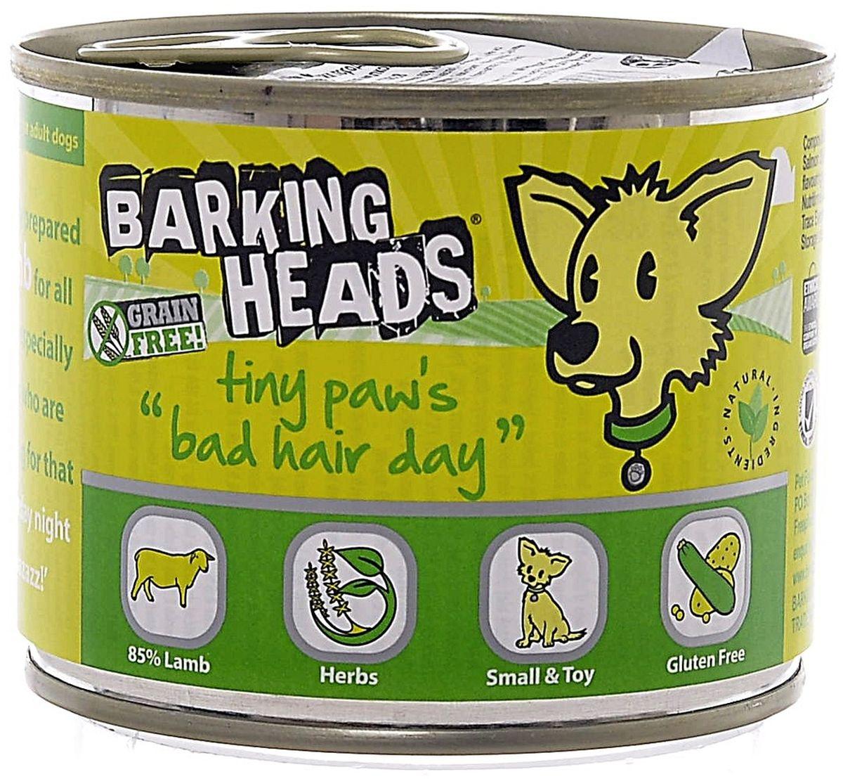 """Консервы Barking Heads """"Роскошная шевелюра для мелколапого"""" для собак мелких пород, с ягненком, 200 г"""