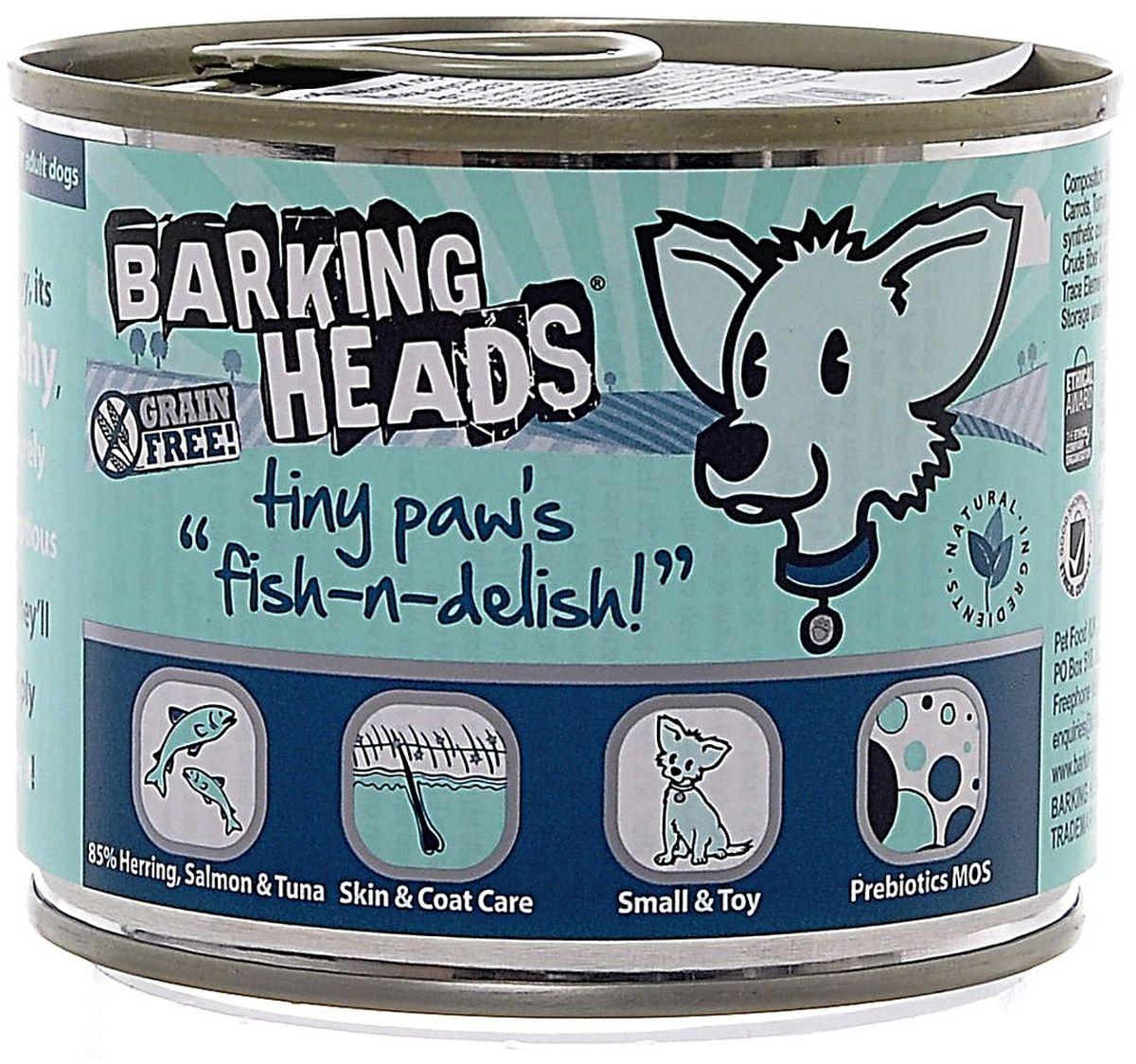 Консервы Barking Heads Рыбка-вкусняшка для собак мелких пород, с лососем, тунцом и сельдью, 200 г13833Консервы Barking Heads Рыбка-вкусняшка - это обед аристократа. Пусть питомец почувствует всю вашу любовь! Отличный вкус, нежный аромат натурального корма и заботливый хозяин рядом - что еще нужно счастливому питомцу! Консервы можно использовать в качестве полнорационного корма.Состав: 85% сельди, лосося и тунца (30% сельди, 25% рыбного бульона, 20% лосося, 10% тунца), батат, сушеная морковь, томаты, растительное масло, льняное масло, ламинария, люцерна, сушеная петрушка, сельдерей, корень цикория, куркума, крапива, анисовое семя. Гарантированный анализ: белок 10,5%, жир 6%, зола 2,5%, клетчатка 0,4%, влага 75%.Витамины: витамин D3 2000 IU, витамин Е 30 МЕ.Комплекс микроэлементов: моногидрат сульфата цинка 15 мг, моногидрат сульфата марганца 3 мг, безводный йодат кальция 0,75 мг.Товар сертифицирован.Чем кормить пожилых собак: советы ветеринара. Статья OZON Гид