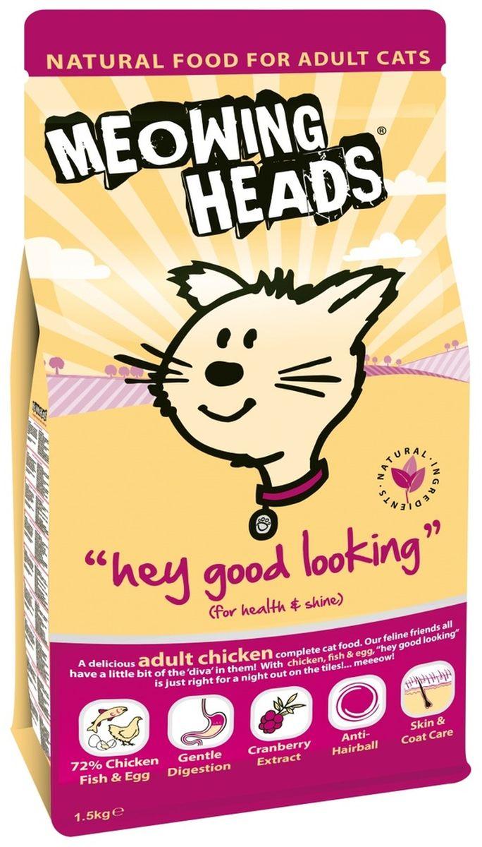 Корм сухой Barking Heads Эй, красавчик для взрослых кошек, с курицей и рисом, 1,5 кг20583Сухой корм Barking Heads Эй, красавчик - вкуснейший полнорационный корм для кошек, специально разработанный, чтобы держать наших любимцев в наилучшей форме! Натуральные ингредиенты непременно понравятся вашему питомцу.Состав: 72% курицы, рыбы и яйца (22% свежего куриного филе, 20% дегидрированного куриного мяса, 12% дегидрированной рыбы, 10% сухого яичного продукта, 4% куриного жира, 3% куриного бульона, 1% рыбного бульона), рис, овес, томаты, морские водоросли, овощная клетчатка, морковь, клюква.Гарантированный анализ: белок 35%, жиры 18%, клетчатка 2,75%, зола 9%, влага 7%, омега-6 2,8%, омега-3 1,2%, таурин 1000 мг/кг.Витамины: витамин А 24,700 IU, витамин D3 1,680 IU, витамин E 320 IU.Комплекс микроэлементов: моногидрат сульфата железа 592 мг, моногидрат сульфата цинка 411 мг, моногидрат сульфата марганца 81 мг, пентагидрат сульфата меди 30 мг, безводный йодат кальция 3,64 мг, селенит натрия 0,41 мг.Товар сертифицирован.