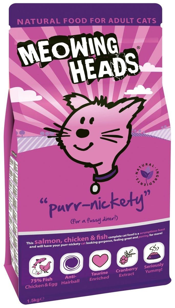 """Корм сухой Barking Heads """"Мурлыка"""" для взрослых кошек, с лососем, курицей и рисом, 1,5 кг"""